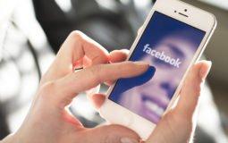 """Facebook anuncia política de combate aos """"Deep Fakes"""""""